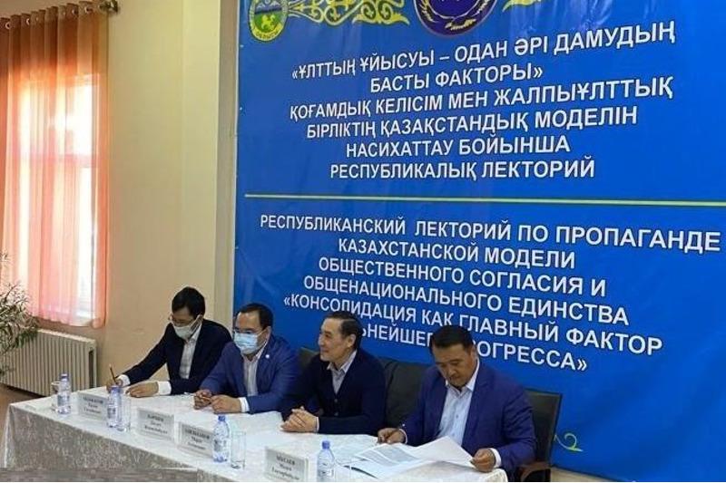 Лекторий по продвижению казахстанской модели общественного согласия провели АНК в Жамбылской области