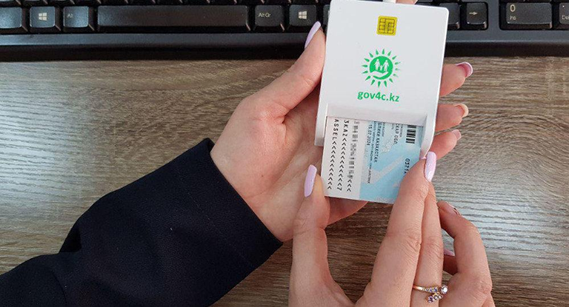 欧亚经济联盟计划相互承认各国电子数字签名