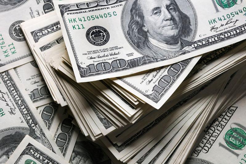 Доллар бағасы сәл арзандады