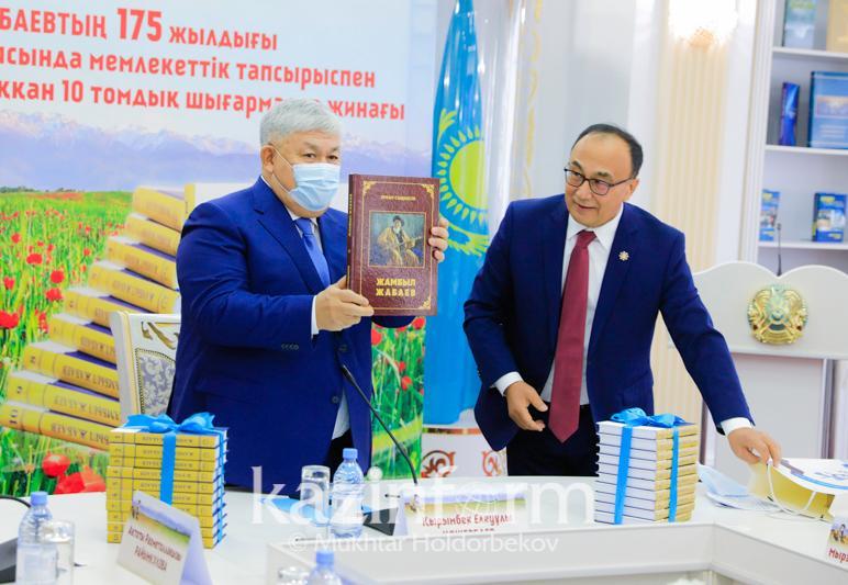 Министр Жамбыл Жабаевтың мерейтойы аясында өткен шаралар туралы айтты