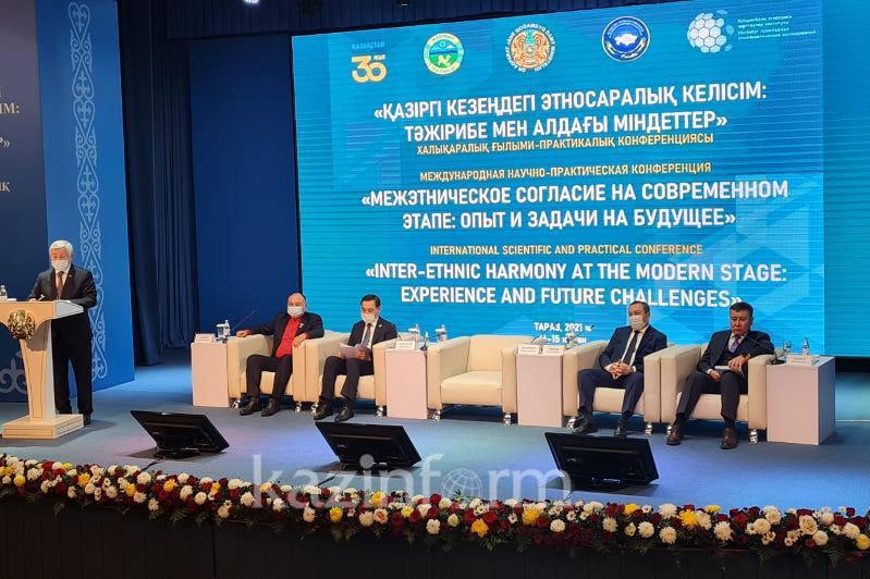 Эксперты из шести стран обсуждают в Таразе проблемы межэтнических отношений