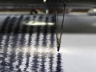 Earthquake strikes 118 km southwest of Almaty city