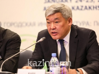 16 countries joined Kazakhstan's green technologies initiative