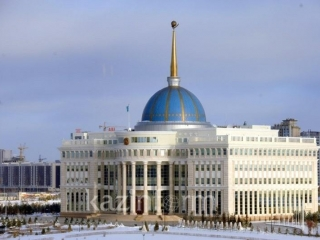 President ratified Protocol of Amendments to Kyrgyzstan's EAEU Accession Treaty