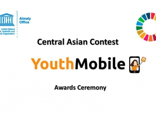 Almaty to hold Central Asian YouthMobile Competition awards ceremony