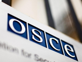 OSCE promotes women's economic empowerment in rural areas of Kazakhstan