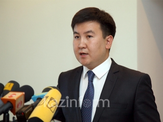 Ministry of Internal Affairs names new spokesman