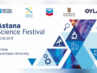 Astana Science Festival to kick off on March 2