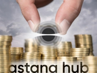 Astana Hub set a task to attract KZT 4.8 bln of investments