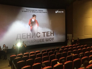Documentary about Denis Ten to be released on Feb 23