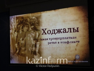 Music video about Khojaly tragedy unveiled in Kazakhstan