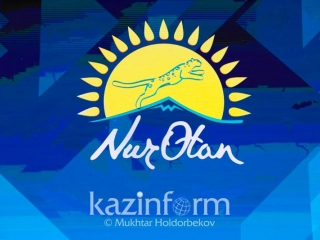 Nur Otan Party updates its logo