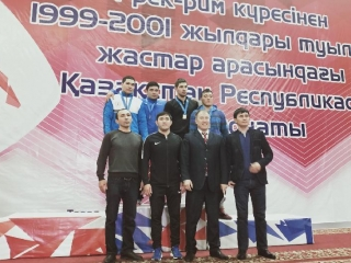 Kazakh Youth Championship brings together 270 wrestlers
