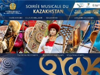 'Seven Facets of the Great Steppe' concert tour stuns Europe