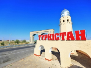 Turkestan to develop new tourist zone