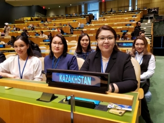 Kazakhstan partakes in 63rd session of UN Commission on Status of Women