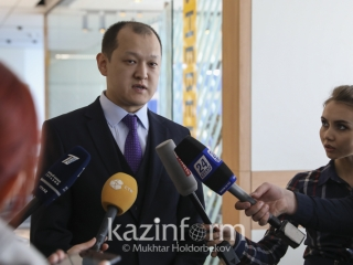 New IT University to open in Astana