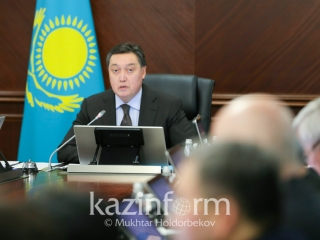 PM tasks governors to continue SME support program in Kazakhstan