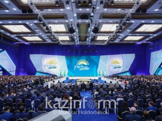 Nur Otan Party Congress to be held on Apr 23