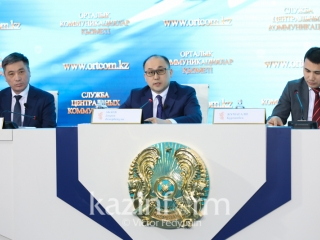 Kazakhstan to develop Kazakh folklore heritage website