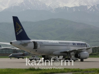 Air Astana passes Information Security Audit
