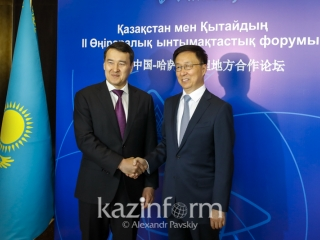 Kazakhstan exports 13 types of products to China