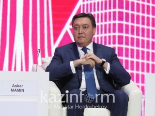 1st Kazakhstan Sustainable Development Goals Forum kicks off