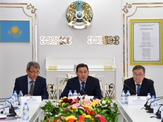 Security Council expert council held its meeting