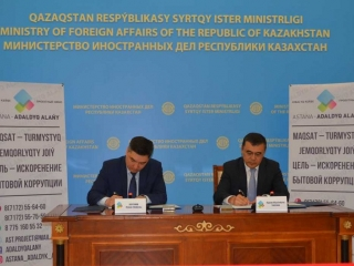 Charter to fight corruption signed at the Ministry of Foreign Affairs