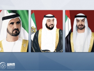 UAE Rulers congratulate Kazakh President on election win