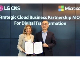 LG CNS, Microsoft to develop cloud-based enterprise solution