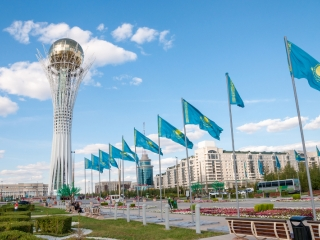 Blockchain Central int'l conference kicks off in Kazakhstan
