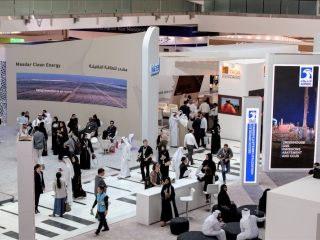 Abu Dhabi to host 2020 World Future Energy Summit in January