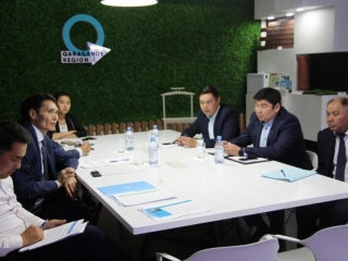 Further measures on attracting investments discussed in Karaganda region