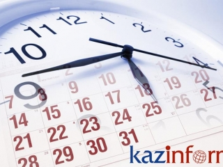 August 7. Kazinform's timeline of major events