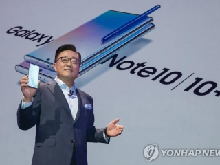 Samsung unveils Galaxy Note 10 with enhanced stylus, no headphone jack