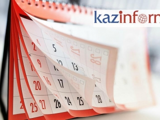 August 9. Kazinform's timeline of major events