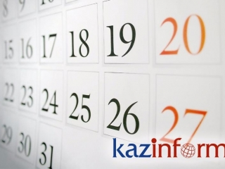 August 13. Kazinform's timeline of major events