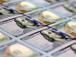 Kazakhstan's intl reserves made $85.8bn in July 2019