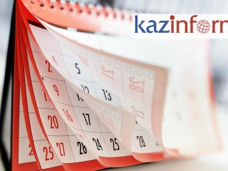 August 15. Kazinform's timeline of major events