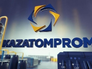 Kazatomprom announces extension of production cuts
