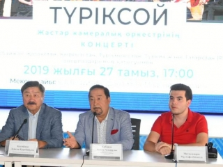 Young talents of Turkic World in Turkistan for the first time