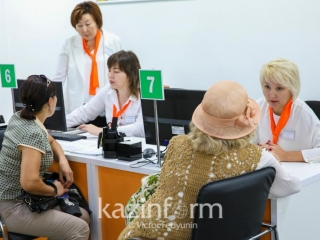 Family institution support center opens in Kazakh capital