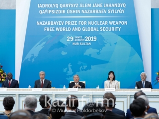 Awarding ceremony of Nazarbayev Prize for Nuclear Weapon Free World kicks off in Kazakh capital