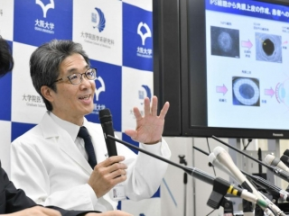 Japan univ. conducts world's 1st iPS transplant for corneal disease