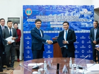 """Government for business"" online platform to be launched in Nur-Sultan"