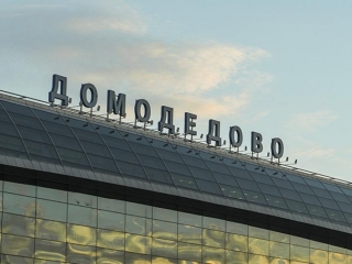 Air Astana transfers Moscow flights to Domodedovo Airport