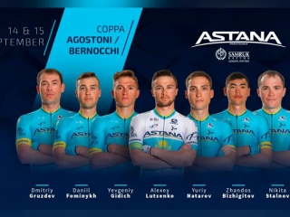 Coppa Agostoni / Coppa Bernocchi 2019. Astana announces its team's roster