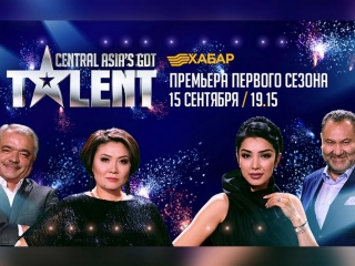 Central Asia's Got Talent to start Sep 15