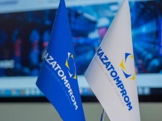 Kazatomprom signs agrt with Brazil's INB